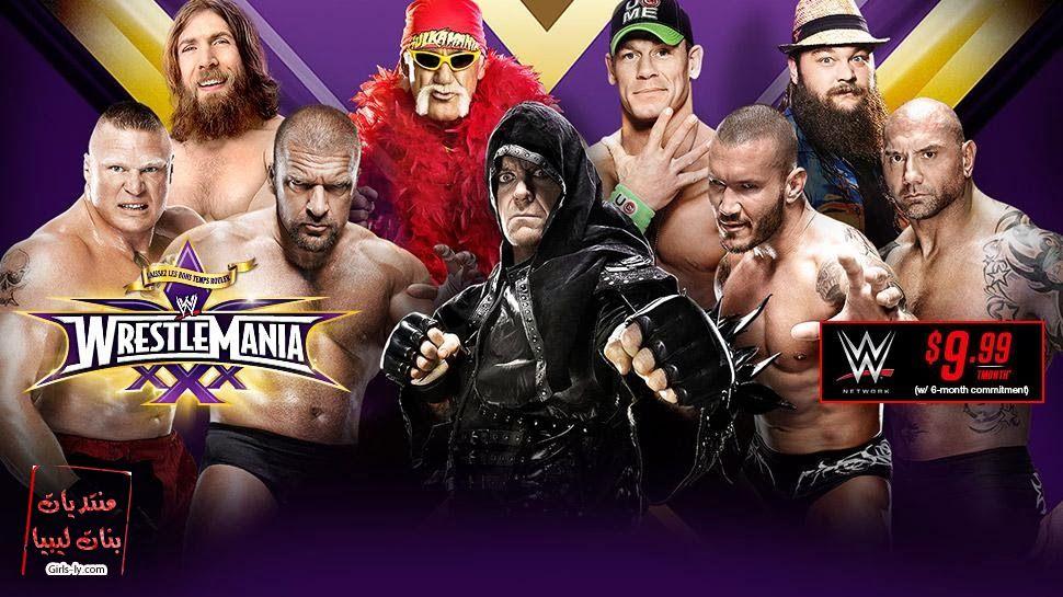 توقيت عرض مصارعة راسلمينيا 30 , wrestlemania , راسلمينيا اليوم الاحد 6-4-2014