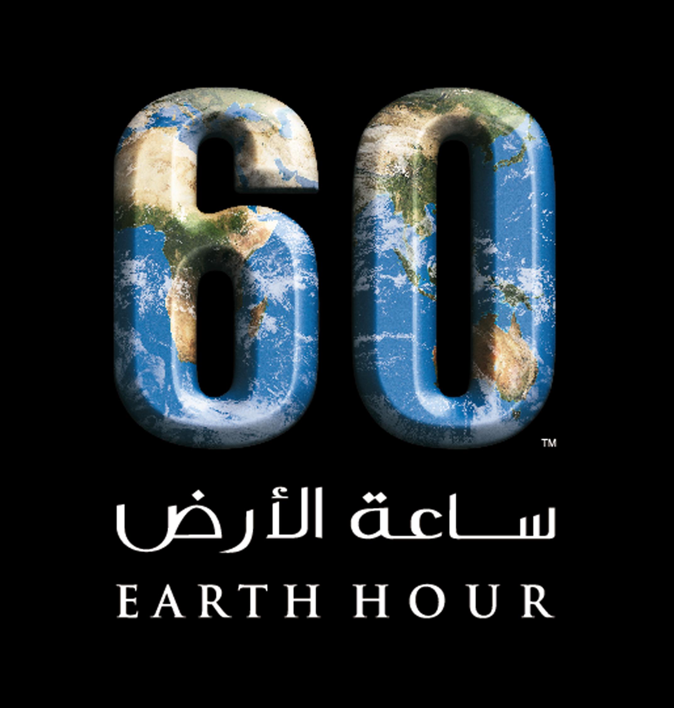 EARTH hour 2014 ,Photos Earth hour 2014