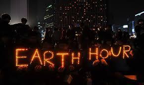 ساعة الارض اليوم السبت 29/3/2014 , متى سيتم اطفاء الانوار اليوم السبت 29 مارس 2014