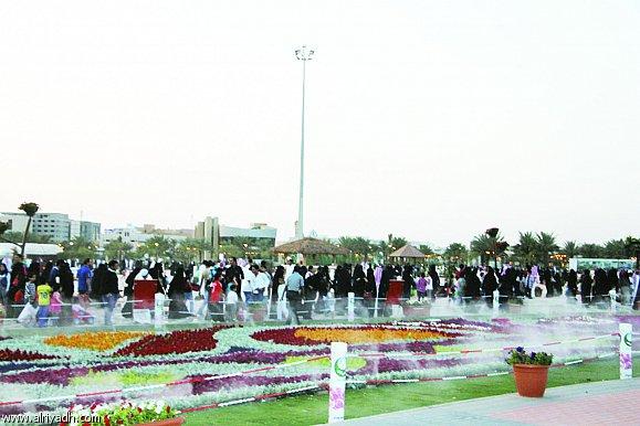أخبار صحيفة الرياض اليوم السبت 28-5-1435 ، أخبار صحيفة الرياض اليوم السبت 29-3-2014