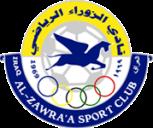 يوتيوب أهداف مباراة الزوراء و القوة الجوية في الدوري العراقي اليوم السبت 29-3-2014