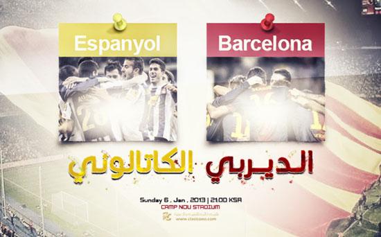 يوتيوب أهداف مباراة برشلونة واسبانيول في الدوري الاسباني 29/3/2014