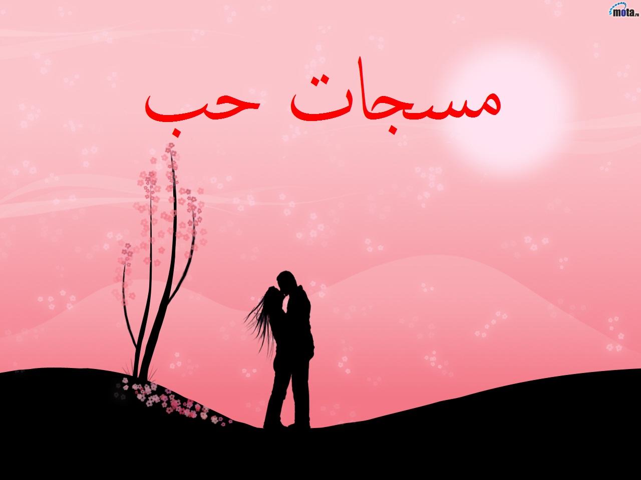 ����� �� ������ , ����� �� ������ 1435 , Love Letters Saudi Arabia