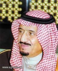 السيرة الذاتية الامير سلمان بن عبد العزيز آل سعود 2014
