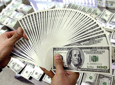 النشرة الاقتصادية ليوم الاربعاء 2-4-2014 , سعر الدولار في البنوك و محلات الصرافة 2/4/2014