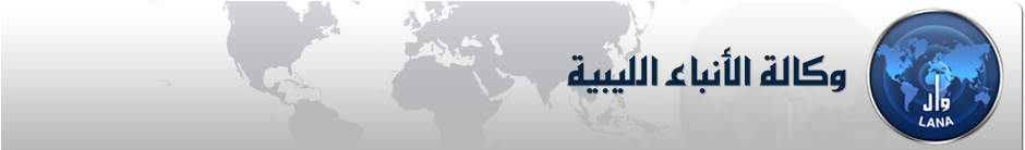 اخبار ليبيا الاربعاء 2-4-2014 , اخبار بنغازي وطرابلس اليوم الاربعاء 2 نيسان 2014
