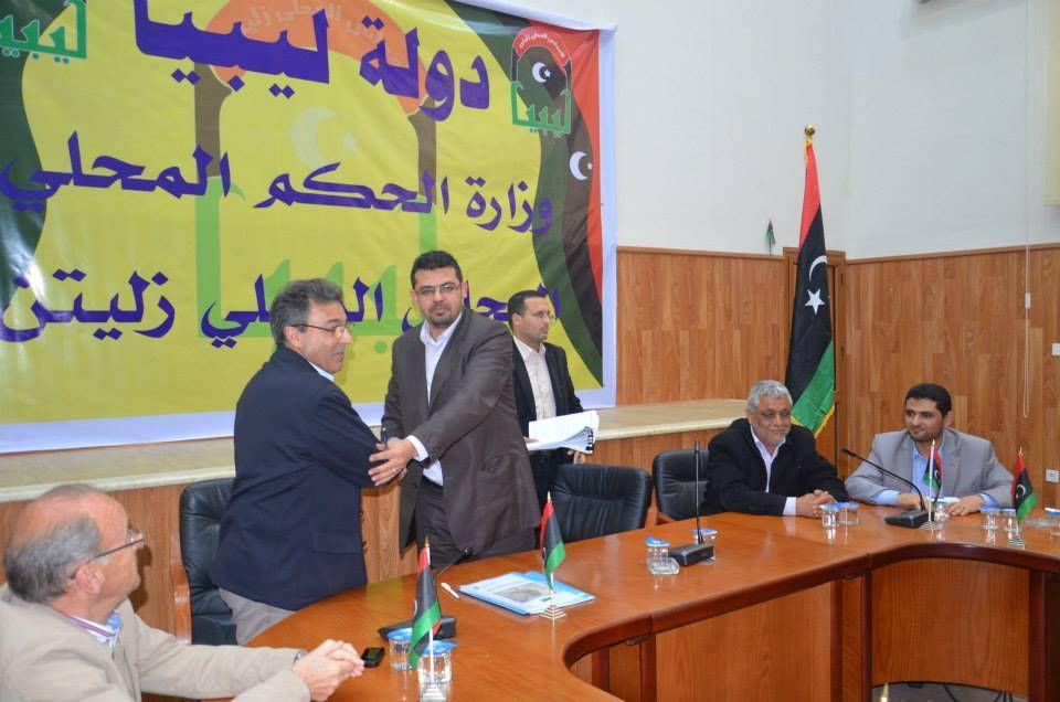 اخر اخبار جميع مدن ليبيا اليوم الخميس 3-4-2014