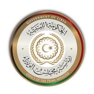 اخبار بنغازي وطرابلس اليوم الجمعة 414