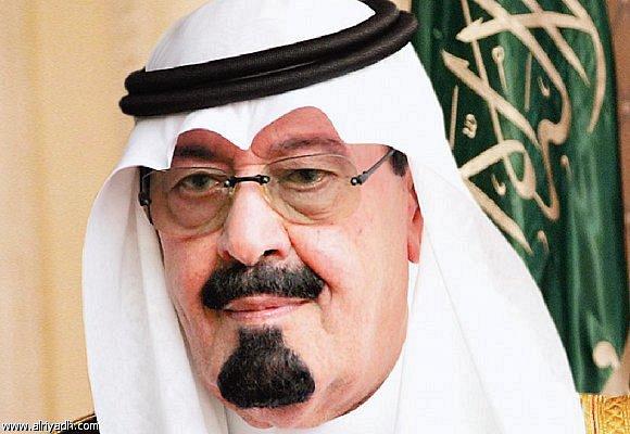 أخبار السعودية اليوم 5-4-2014 ، أخبار السعودية السبت 5 أبريل 2014