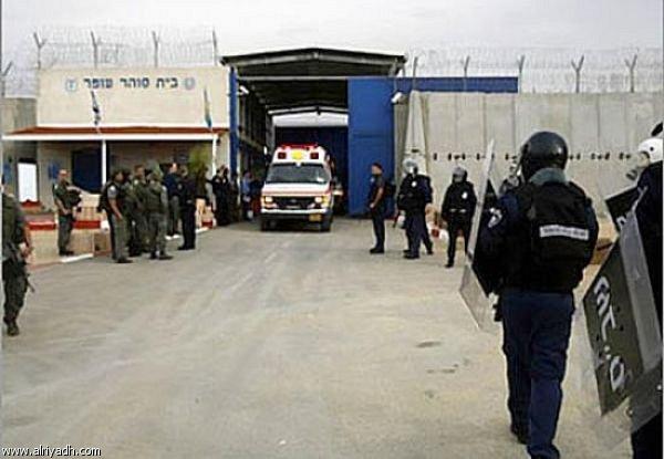 أخبار إسرائيل اليوم السبت 5-4-2014 , إسرائيل تلغي الإفراج عن الأسرى الفلسطينيين