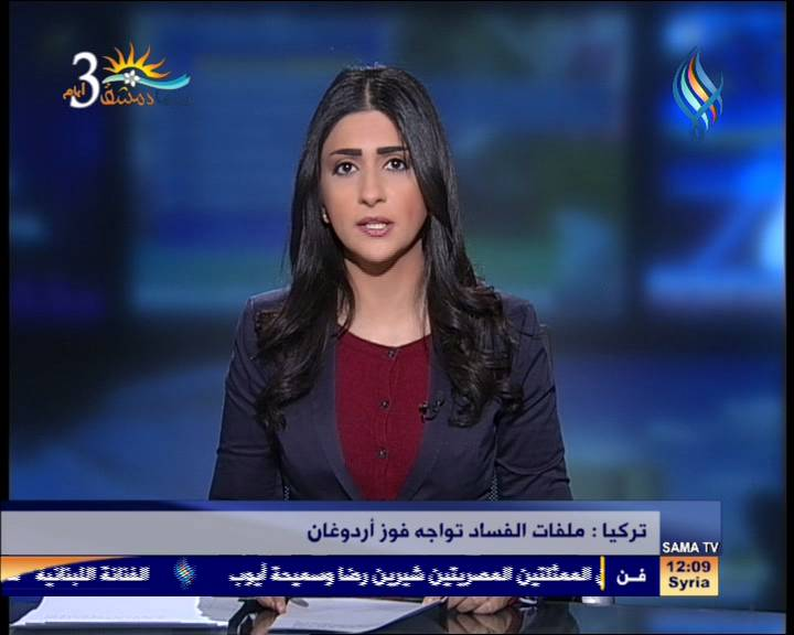 تردد قناة سما دمشق على قمر نايل سات 2014