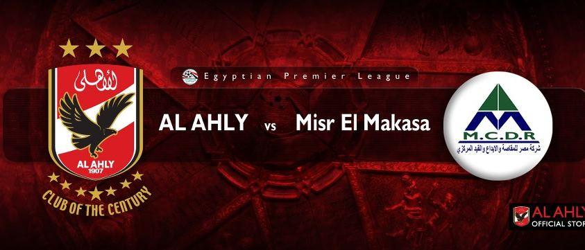 يوتيوب أهداف مباراة الاهلى ومصر المقاصة في الدوري المصري 6 أبريل 2014