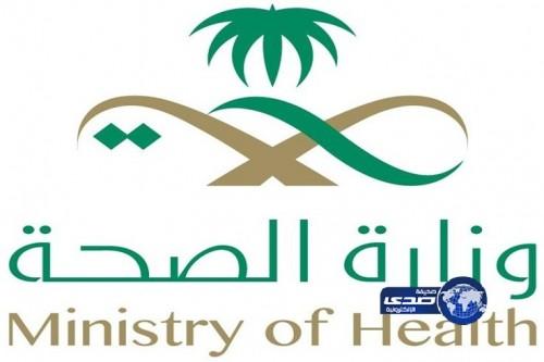 أخبار صحيفة صدى اليوم الثلاثاء 8-4-2014 , صحة القصيم تعلن عن وظائف أمن بمستشفى القوارة