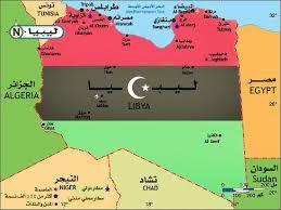 اخر اخبار جميع مدن ومناطق ليبيا اليوم 8 ابريل 2014 , اغتيال مسؤول سابق بوزارة التربية و التعليم