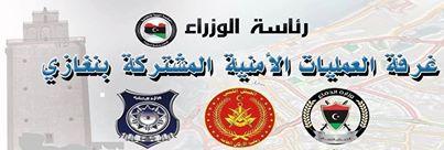 اخبار ليبيا اليوم الاحد 1314 , انفجار لغم ببوابة اجدابيا الشرقية