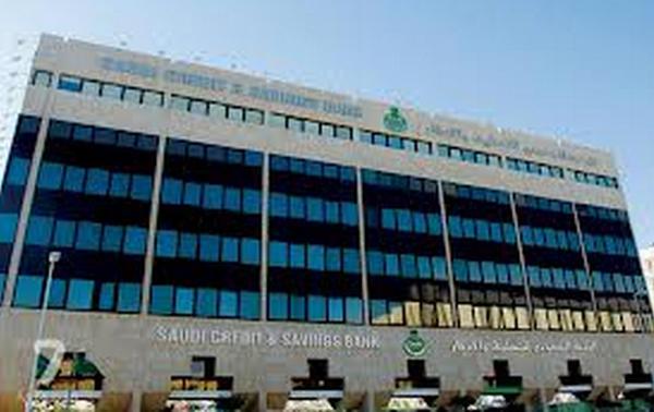 بنك التسليف في المملكة العربية السعودية , أقساط القروض الجديدة بين 400 إلى 1800 ريال