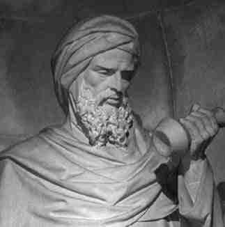 أبو الوليد محمد بن أحمد بن رشد الأندلسي القرطبي , معلومات عن العالم والفيلسوف Ibn Rushd