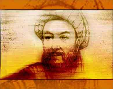 ��� ������ �������� ��� ��� , Ibn Rushd