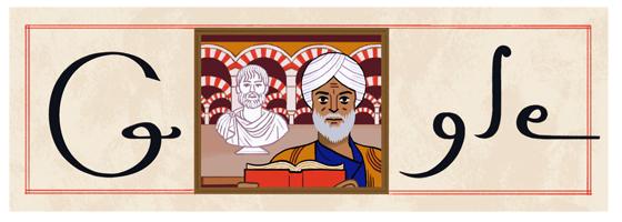 ذكرى ميلاد ابن رشد يحتفل جوجل به بوضع صورته على صفحته الرئيسية