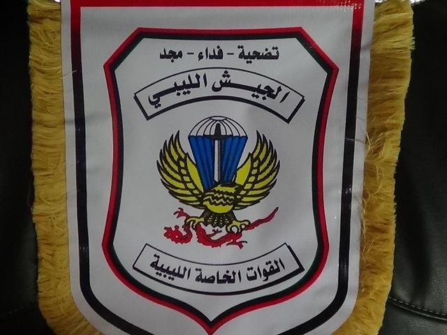 اخبار ليبيا اليوم الاثنين 14-4-2014 , القوات الخاصة تحرر مخطوفين بمنطقة قمينس