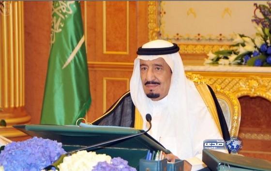 قرارات مجلس الوزراء السعودي اليوم الاثنين 14-4-2014