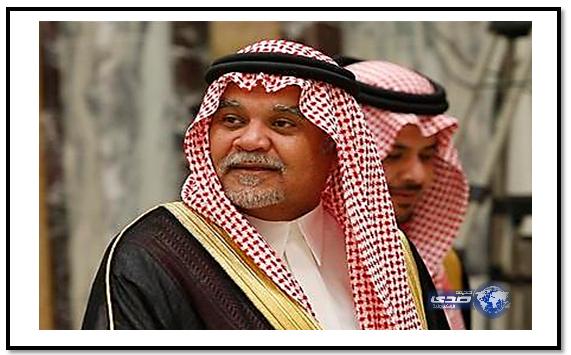 أخبار صحيفة صدى اليوم الخميس 17-6-1435 , إعفاء رئيس الاستخبارات الامير بندر بن سلطان