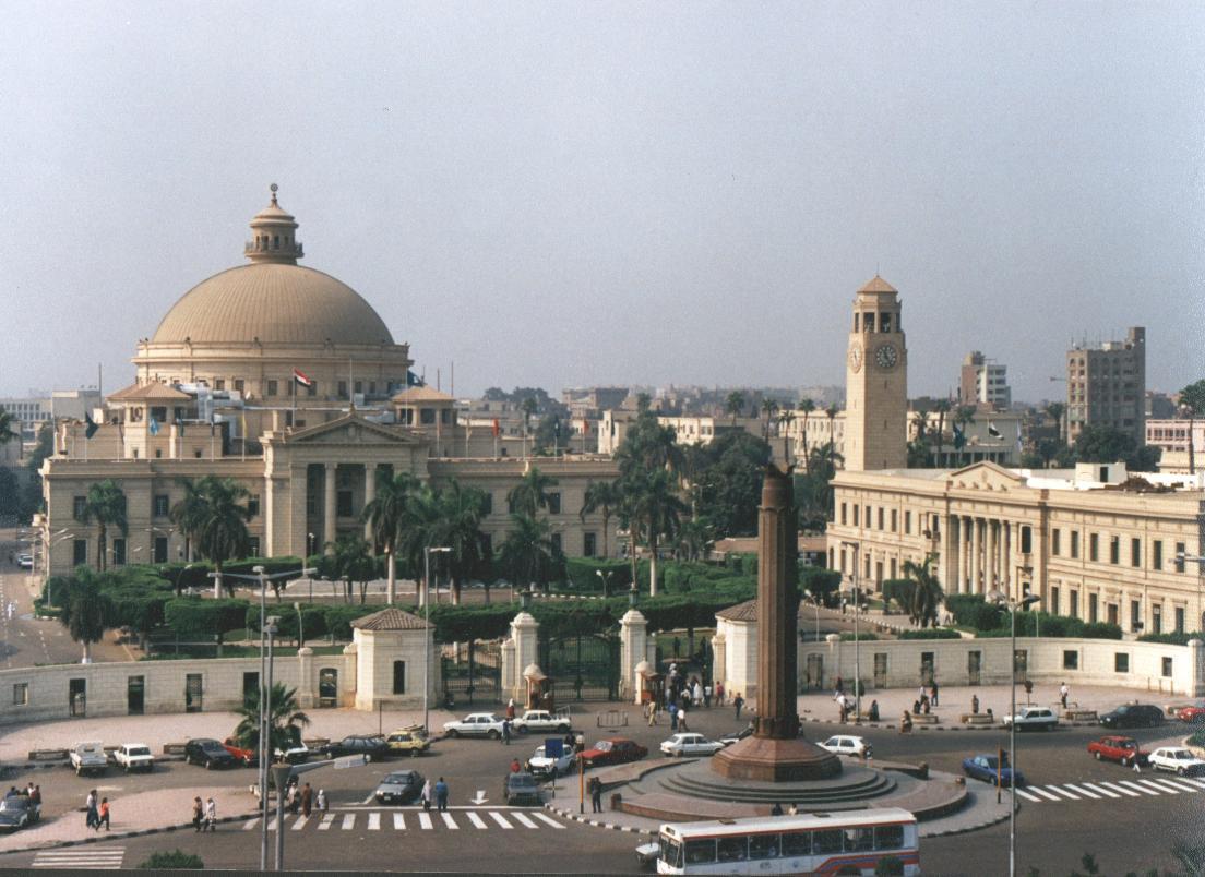 صور رائعه للمدينه الباسله القاهره 2018 , اجمل صور للقاهرة 2018 , Photos Cairo