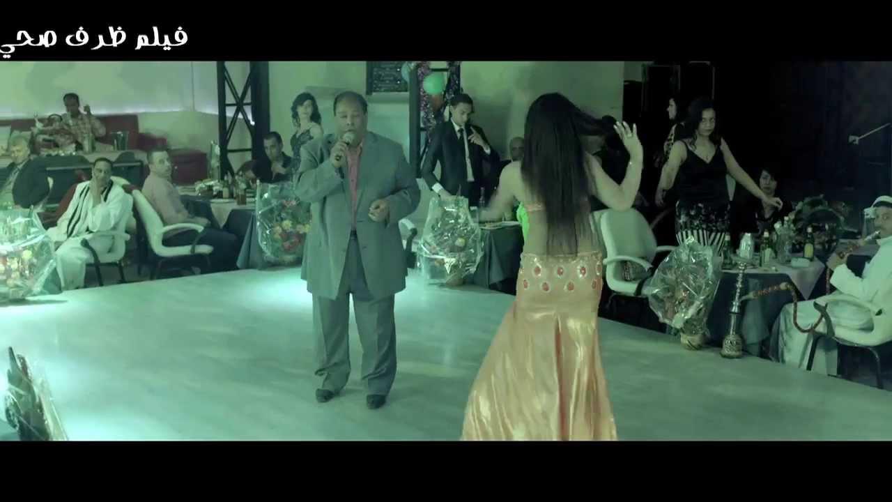 يوتيوب كليب يابن ادم , مشاهدة فيديو رقص عبد الباسط حمودة و الرقصة برديس 2014