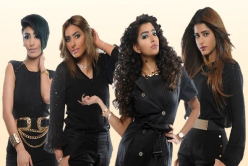 صور بطالات المسلسل الخليجي صديقات العمر 2014 , صور نجمات مسلسل صديقات العمر