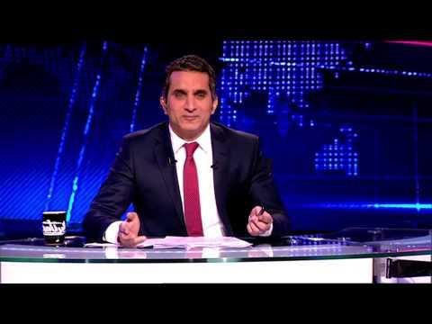 مشاهدة حلقة باسم يوسف من برنامج البرنامج علي قناة mbc مصر اليوم الجمعة 1814