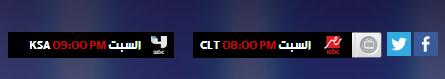 موعد اعادة برنامج شكلك مش غريب علي قناة mbc4 , توقيت اعادة برنامج شكلك مش غريب علي قناة MBC مصر
