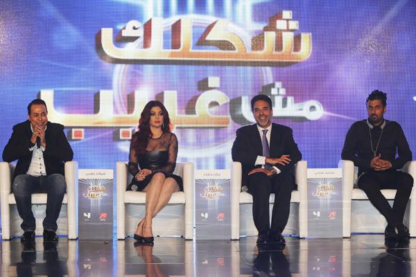 موعد عرض برنامج شكلك مش غريب Extra على MBC4