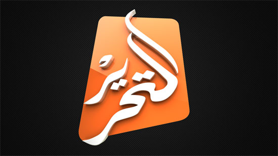 تردد قناة التحرير الثانية علي قمر نايل سات , ترددات قناة التحرير 2