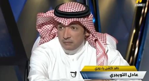 اسباب منع ظهور التويجري في أكشن يا دوري اليوم 1435