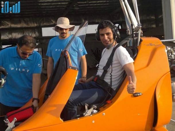 صور جمال كورنيش وأبراج جدة 2014