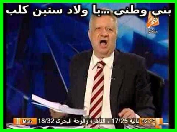 صور ساخرة من مرتضى منصور صور مضحكة علي ترشح مرتضي منصور للرئاسة