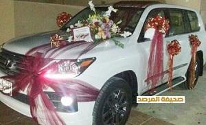 مواطنة سعودية تهدي زوجها سيارة جيب لكزس 1435 ، صور امرأه تهدي زوجها سيارة