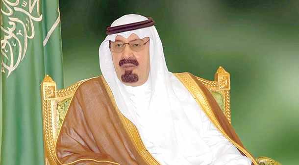 جائزة الشيخ زايد للكتاب , اعلان الملك عبدالله شخصية العام لجائزة زايد للكتاب