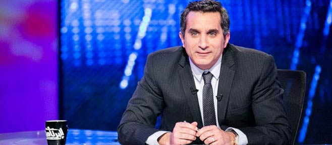 توصيح اسباب وقف برنامج البرامج لباسم يوسف علي قناة MBC masr ابتدا من 25-4-2014