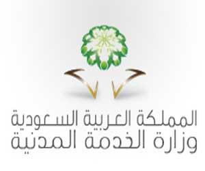 أخبار صحيفة الوطن اليوم الاثنين 21-6-1435 , دعوة 182 مواطنا و 324 مواطنة لاستكمال إجراءات ترشيحهم