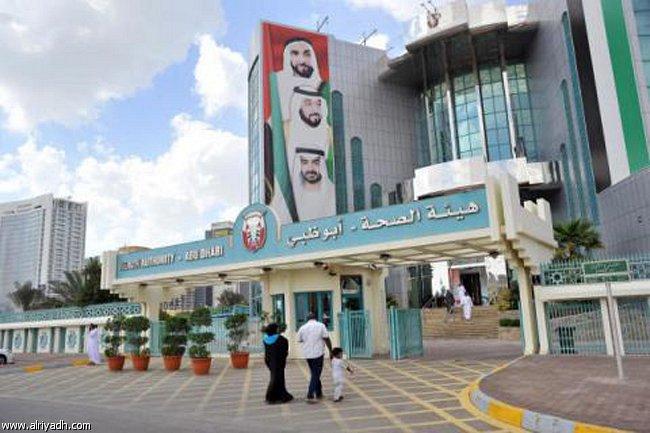 أخبار الامارات اليوم الاثنين 21-4-2014 , شفاء ثلاث حالات من فيروس كورونا في الإمارات