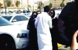 عقوبة المتحرش في المملكة العربية السعودية , عقاب المتحرش بالسجن 5 سنوات والغرامة 500