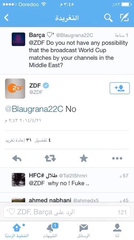 قناة ZDF الألمانية ناقلة وبشكل رسمي لكاس العالم 2014 بالمجان