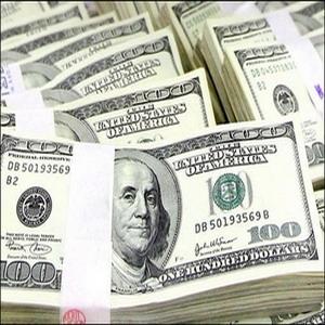 سعر الدولار الامريكي في البنوك المصرية و محلات الصرافة في مصر يوم الثلاثاء 22/4/2014