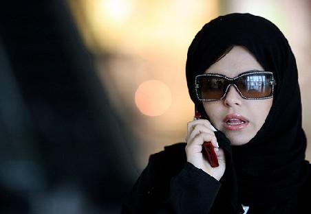 توبيكات واتس اب سعودية , حالات واتس اب عز سعودية , حالات واتس اب سعودية K.S.A