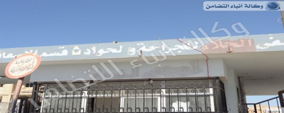 اخبار ليبيا اليوم الخميس 24-4-2014 , توزيع خطوط انترنت adsl بجالو