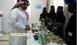 صور احتفال مدير مستشفى الملك فهد بتبوك,احتفال مستشفى الملك فهد المختلط يشعل غضب المغرِّدين على تويتر