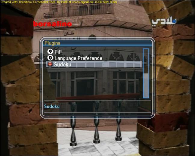 packup الباك اب للصورة التركية TDWمع اضافات مميزات رهيبة
