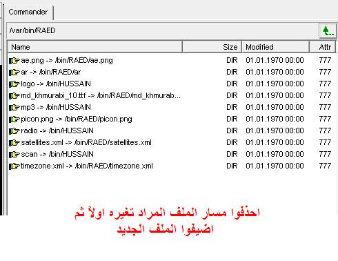���� EAGLE_5.2 �� CCcam_2.1.2 �����