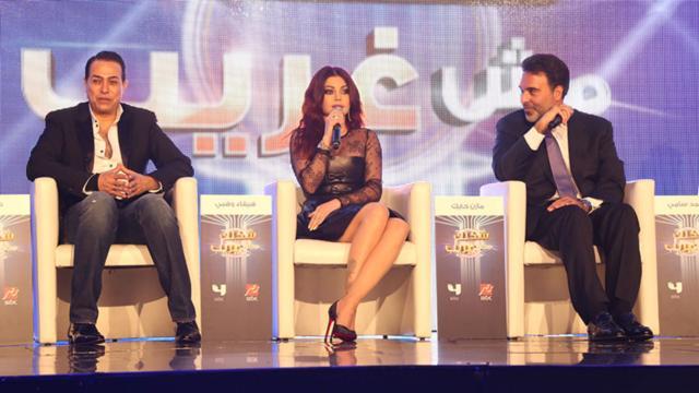 مشاهدة برنامج شكلك مش غريب الحلقة 2 علي قناة mbc4 السبت 26/4/2014